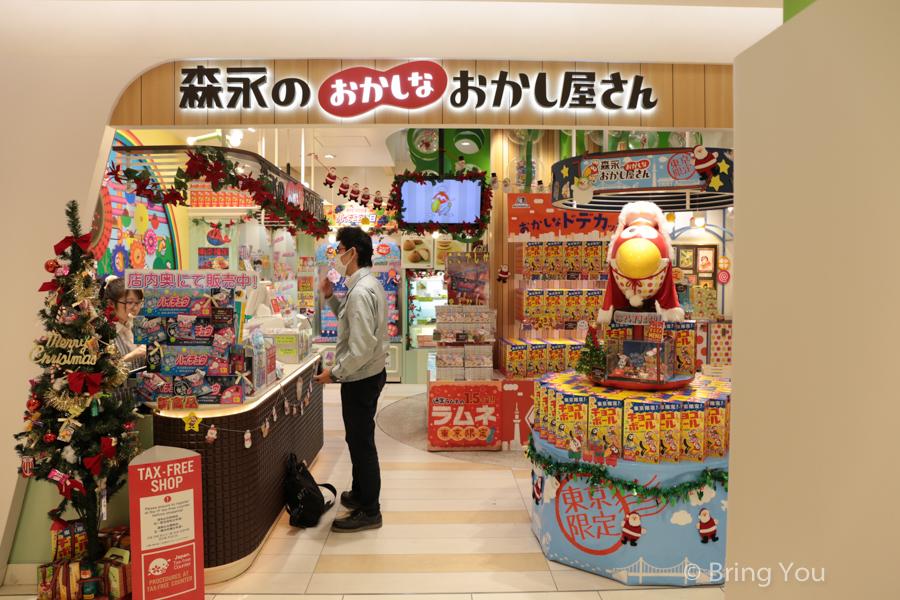 tokyo_station-23
