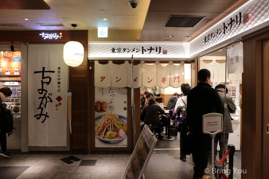 tokyo_station-31