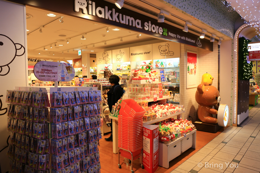 tokyo_station-7