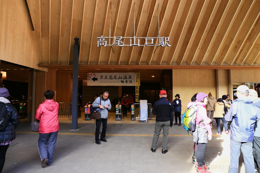 takao-san-rail-2