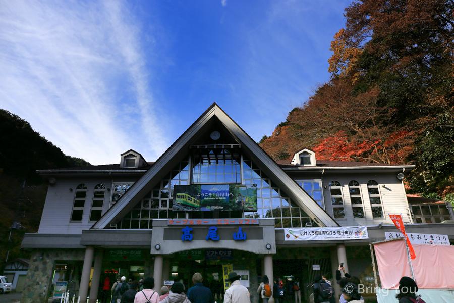 takao-san-rail-7