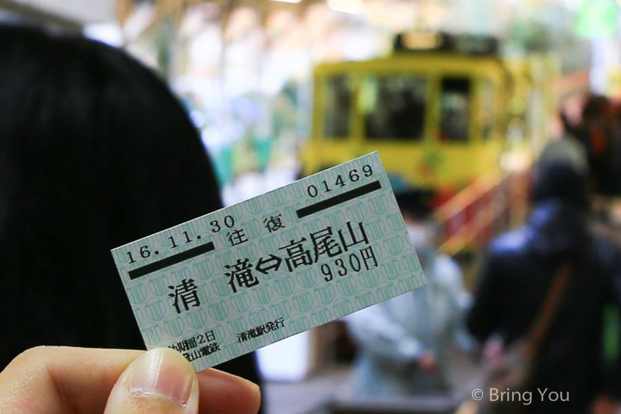 takao-san-rail-8