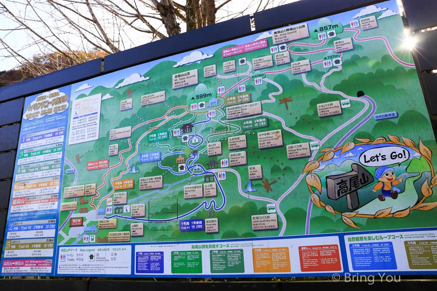 takao-san-rail
