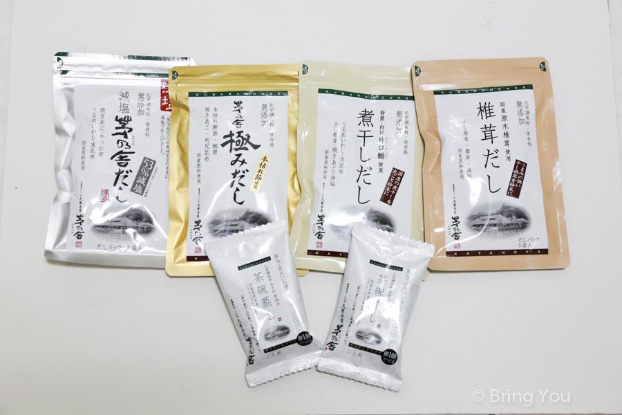 tokyo-must-buy-13
