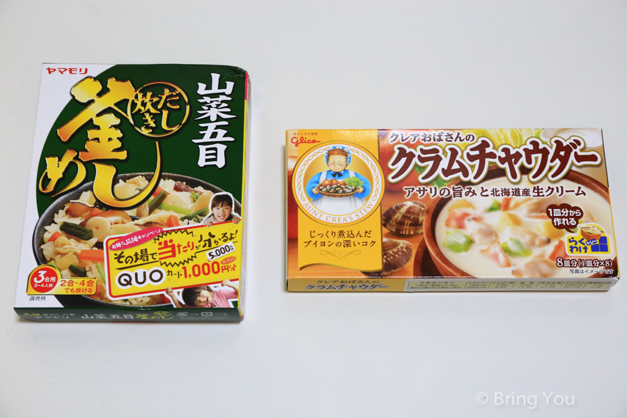tokyo-must-buy-18