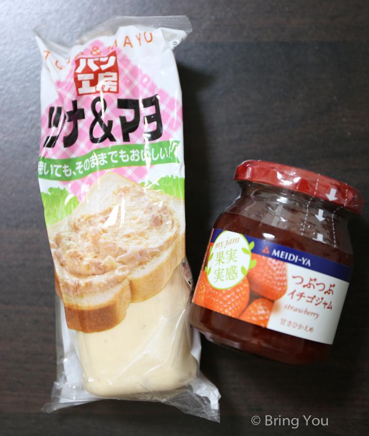 tokyo-must-buy-8