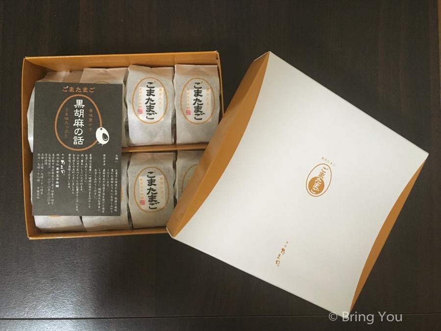 tokyo-must-buy-goods-6