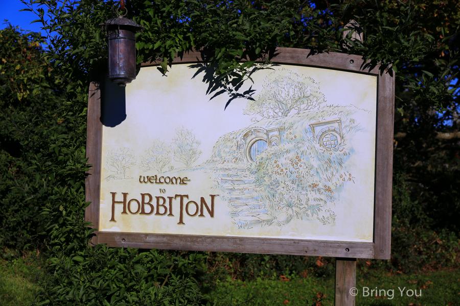 hobitton-5