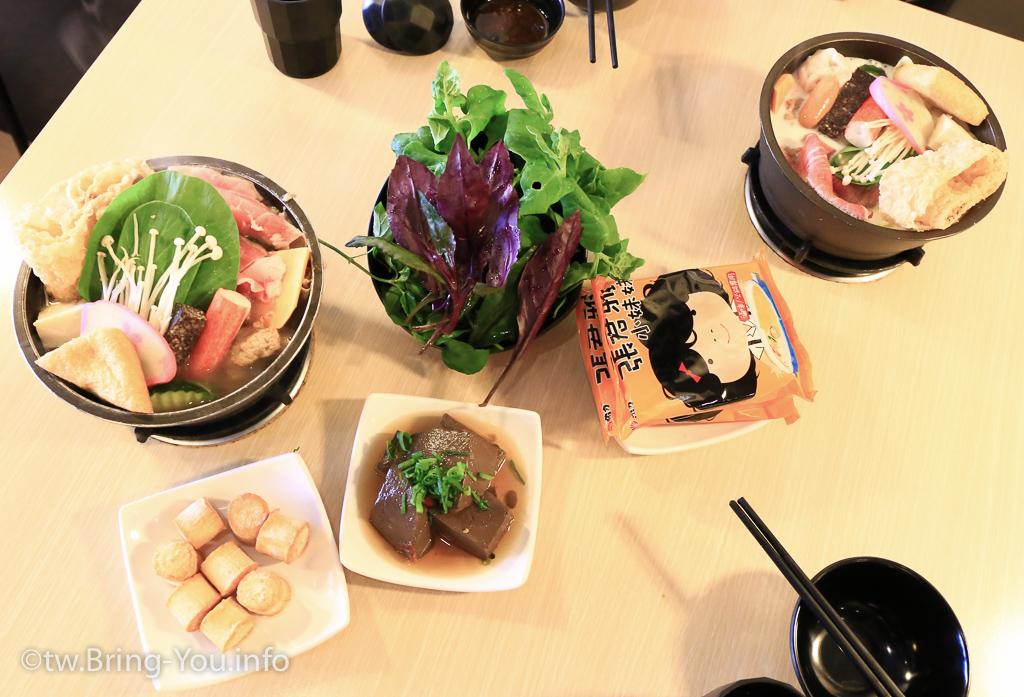 kaohsiung-hotpot-modou-8