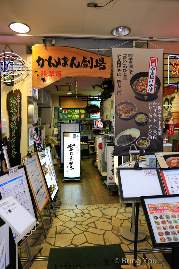 kappabashi-kitchen-town-11