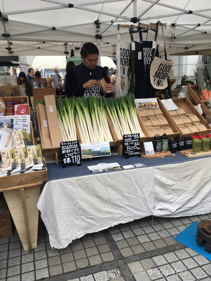 tokyo-market-16
