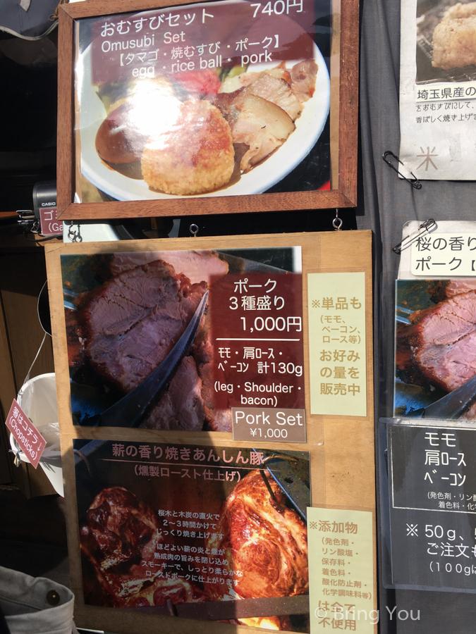 tokyo-market-19