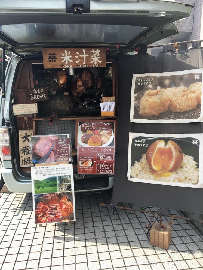 tokyo-market-3