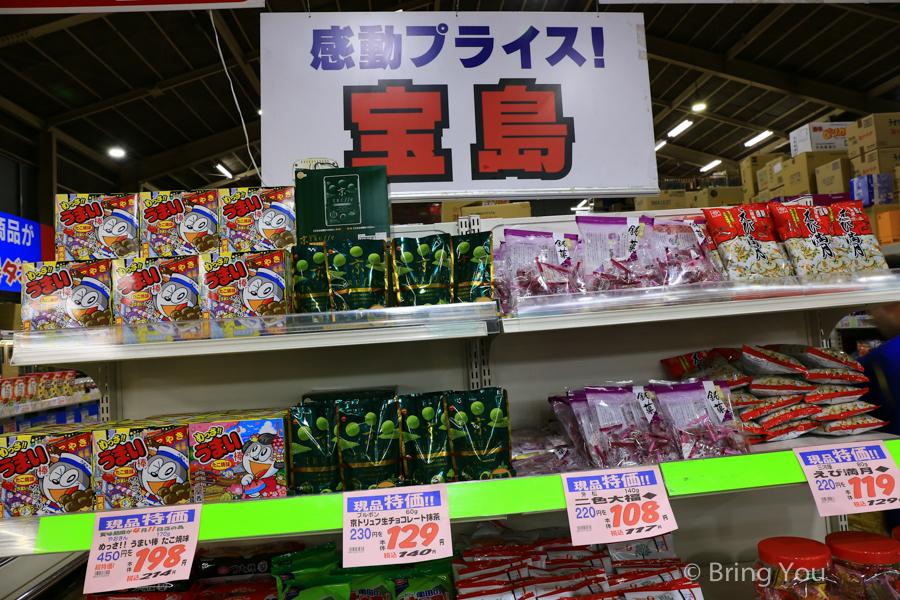 kyoto-takagi-warehouse-16