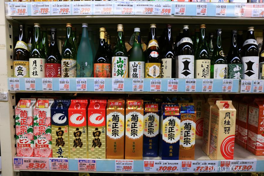 kyoto-takagi-warehouse-4