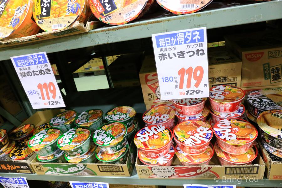 kyoto-takagi-warehouse-8