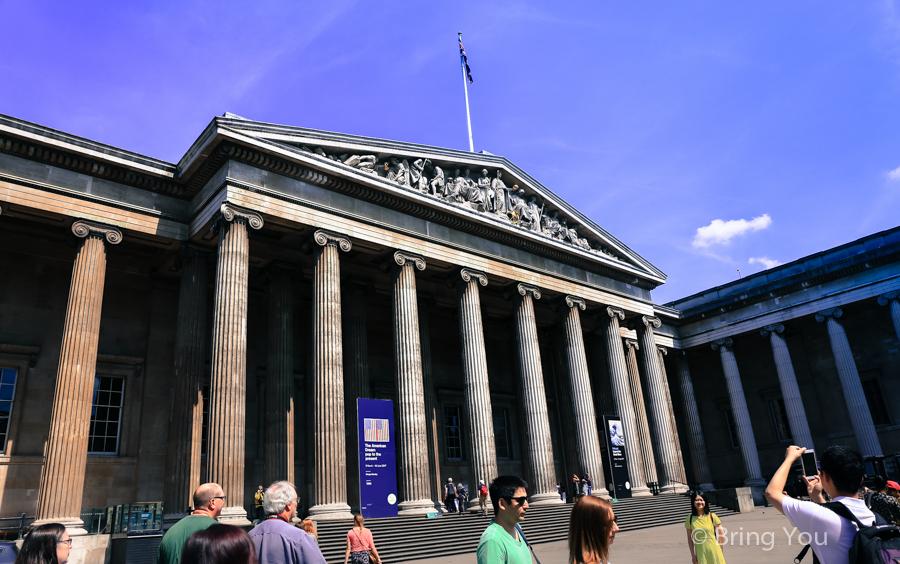 british-museum-a