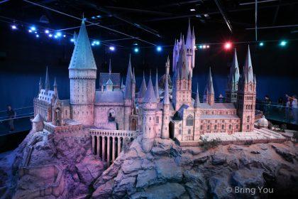 【英國|倫敦景點】哈利波特片場影城交通、訂票方式(Warner Bros. Studio Tour)