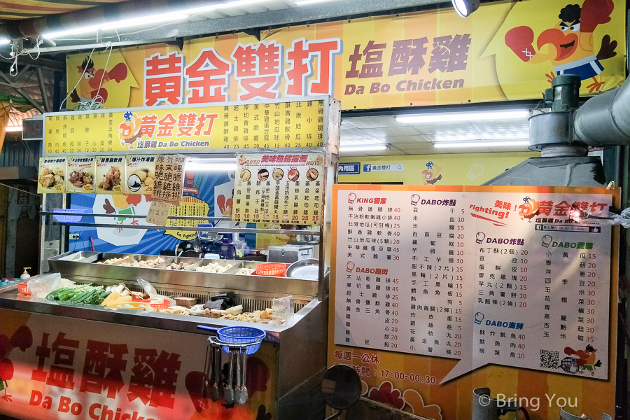 kaohsiung-fried-chicken-14
