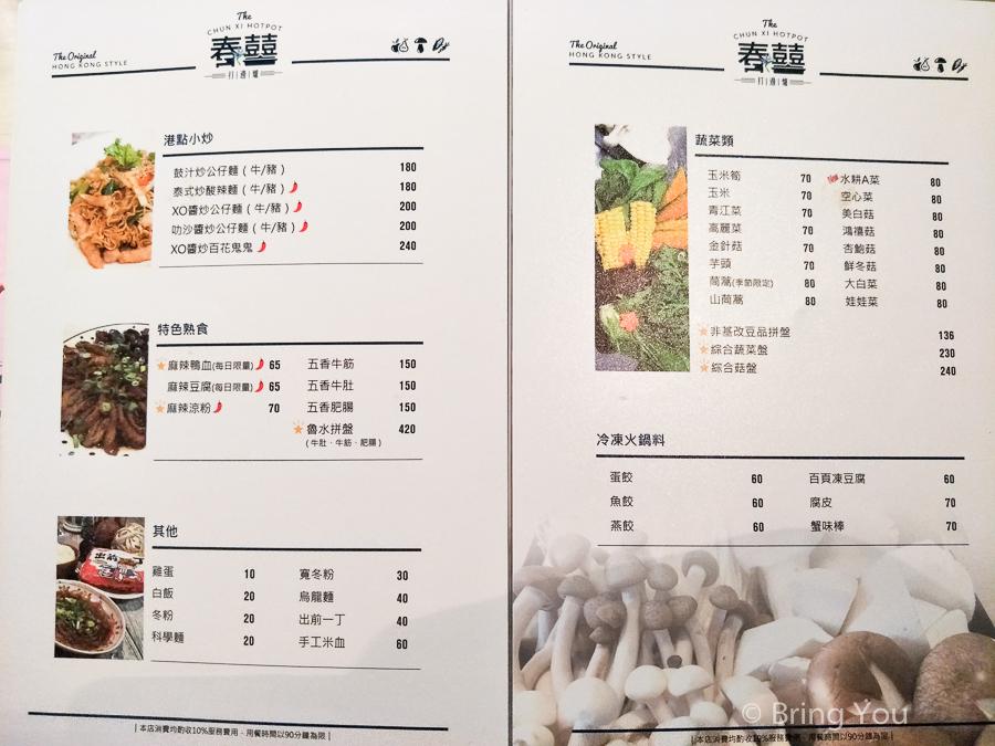 kaohsiung-hongkong-hotpot-4