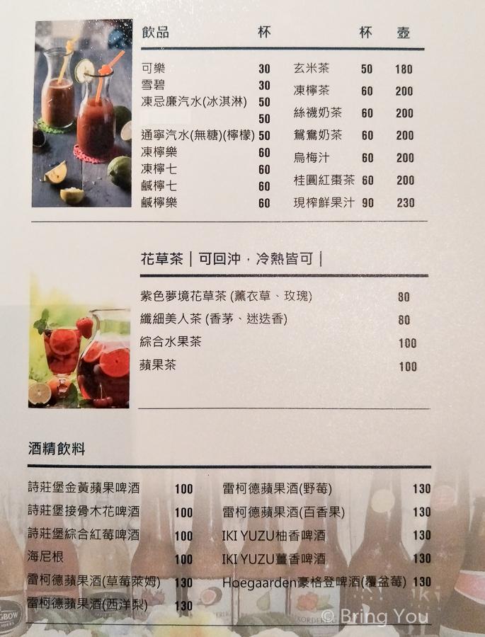 kaohsiung-hongkong-hotpot-6