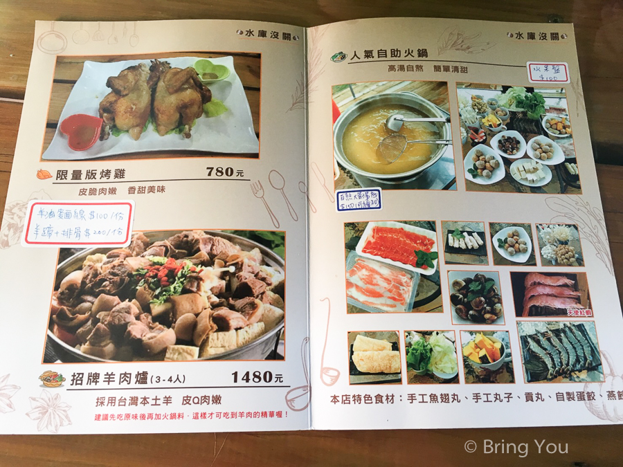 play-in-kaohsiung-menu