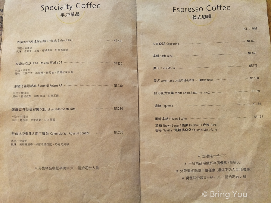 taipei-cafe-brunch-26