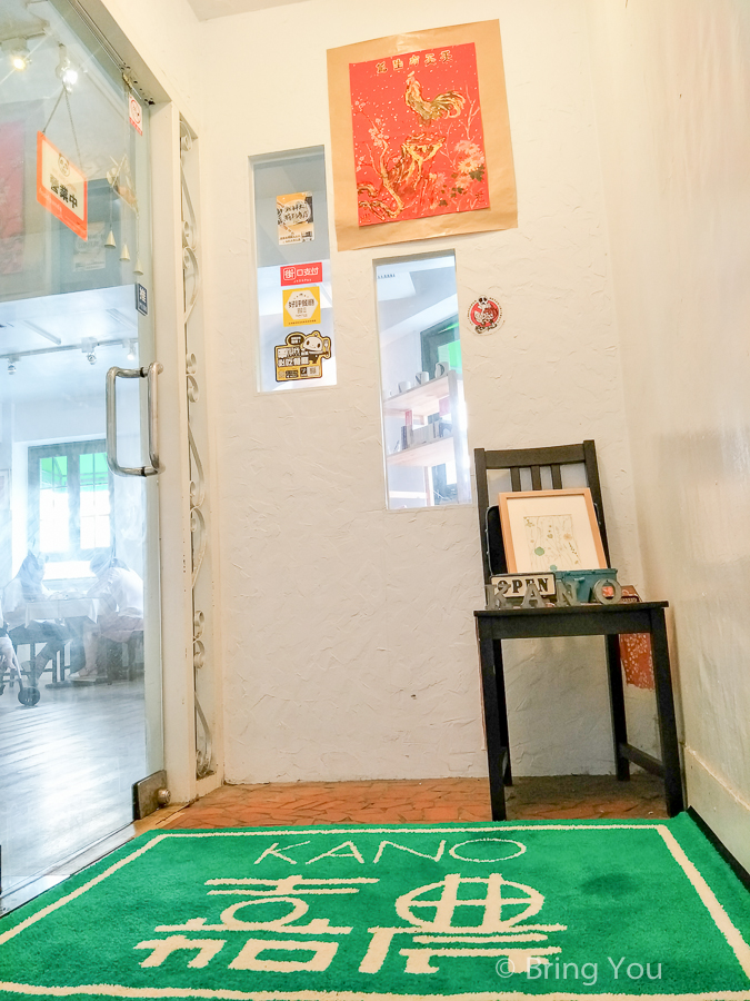 taipei-tokyo-cafe-29