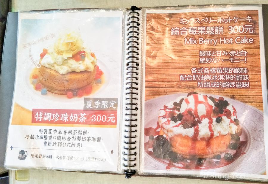 taipei-tokyo-cafe