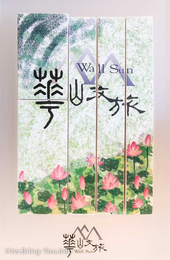 wallsun-6