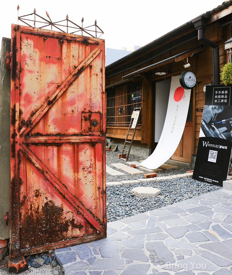 Blueprint-Cultural-Creative-Park-16