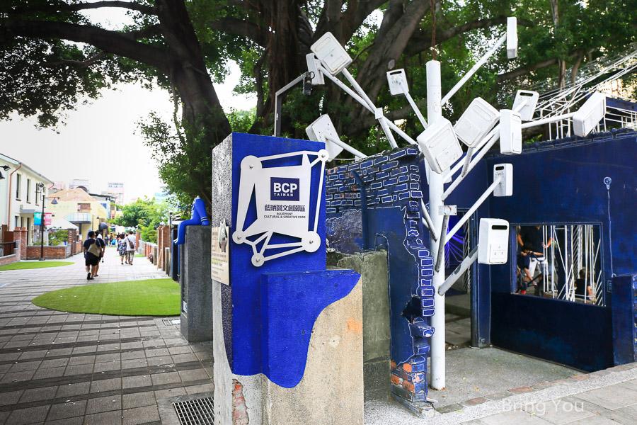 Blueprint-Cultural-Creative-Park-2