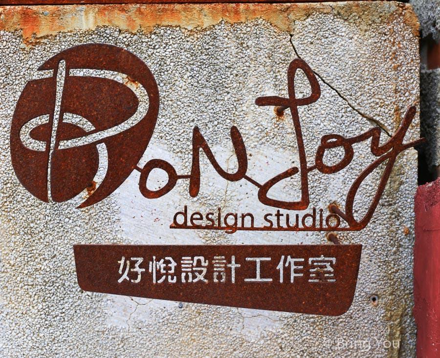 Blueprint-Cultural-Creative-Park-23