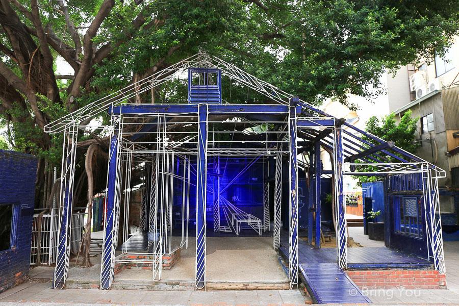 Blueprint-Cultural-Creative-Park