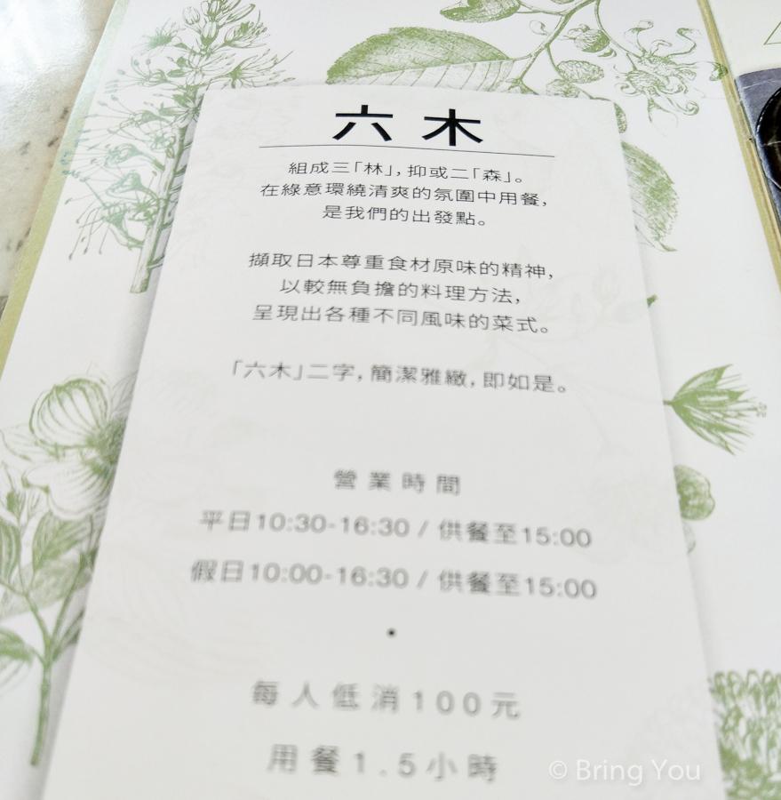 japanese-brunch-rukomoku-5