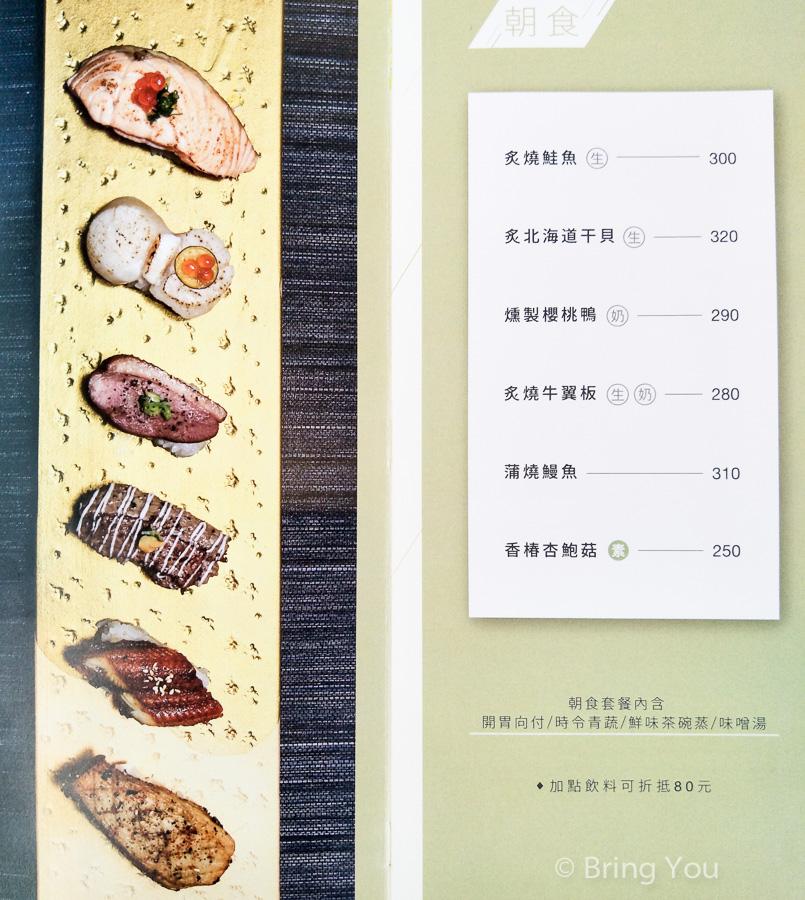japanese-brunch-rukomoku-7