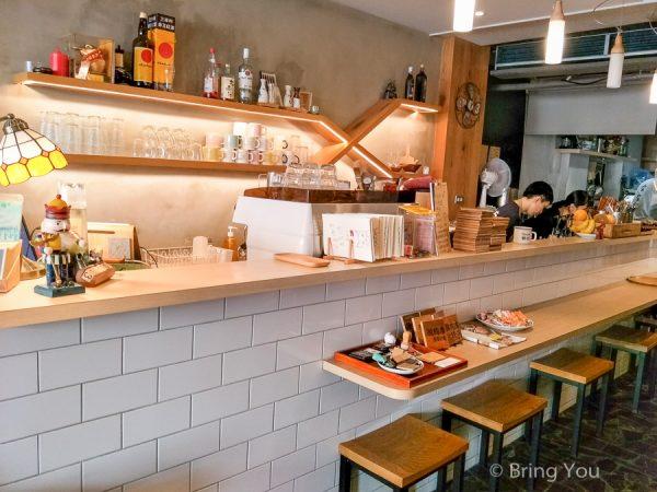 【高雄鹽埕|日式早午餐輕食】柒壹喫堂,雙色飯糰推薦好吃的文青老屋餐廳