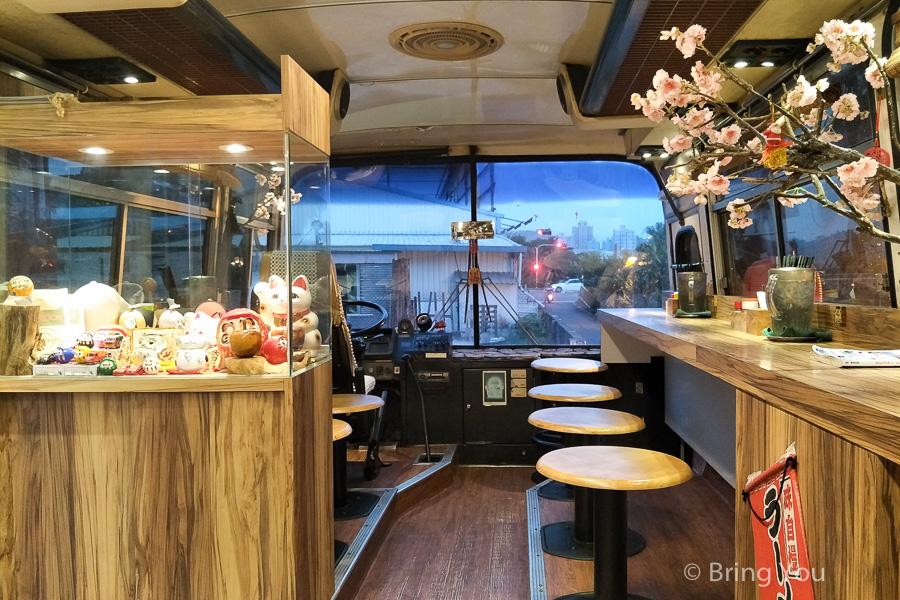 kaohsiung-ramen-bus-12