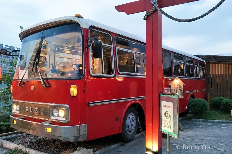 kaohsiung-ramen-bus-5