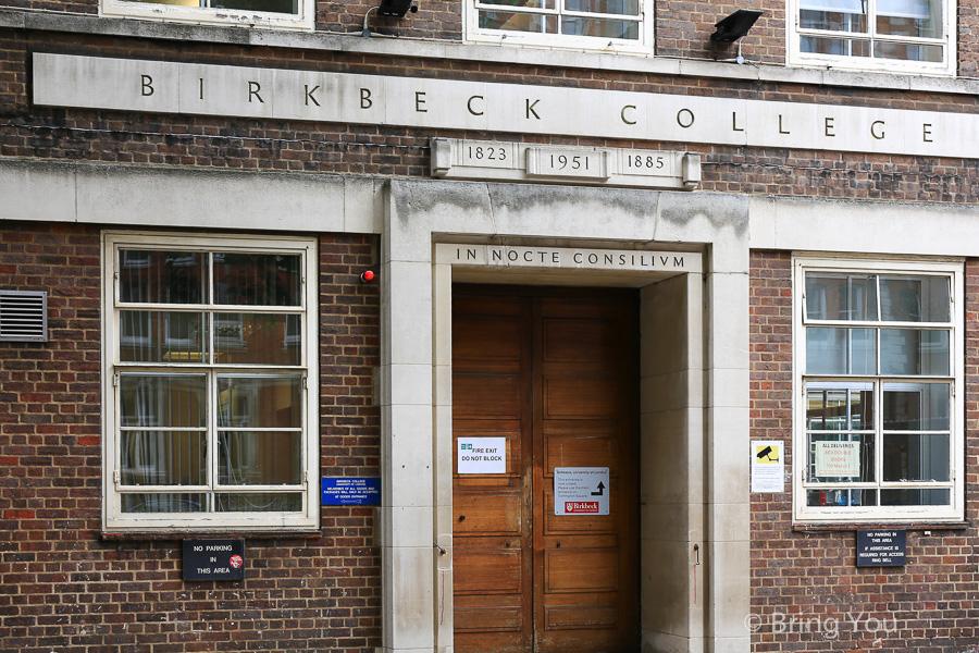 london-university-10