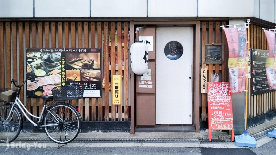 大阪心齋橋和牛涮涮鍋吃到飽