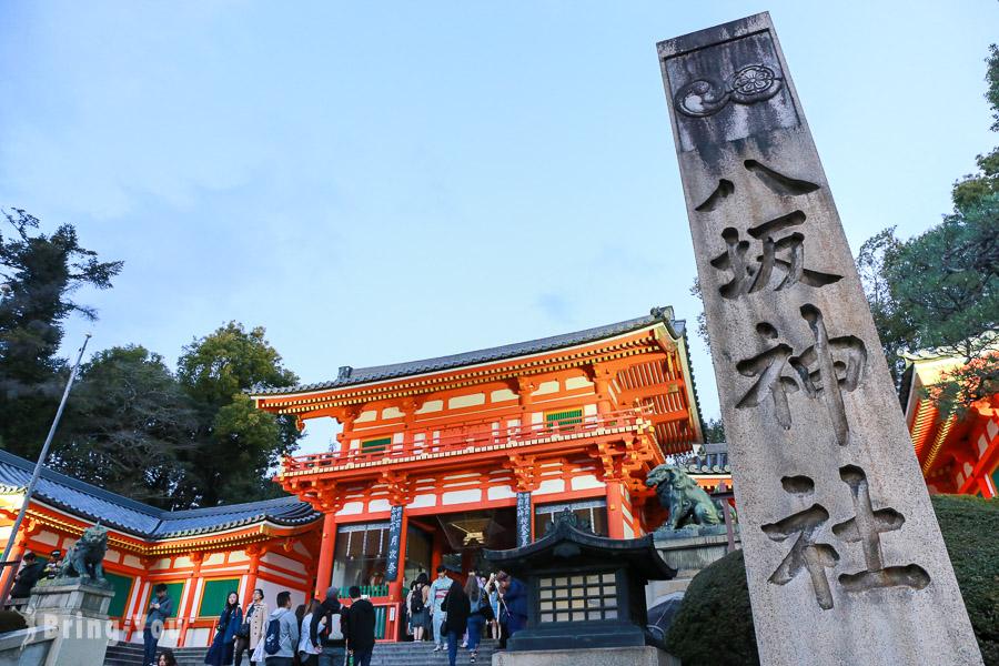 【京都景點】八坂神社:超人氣戀愛神社,日本祇園祭舉辦地!