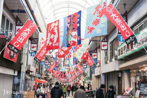 【兵庫海鮮一條街】明石超好逛「魚棚商店街」,在地人市場品嚐明石燒