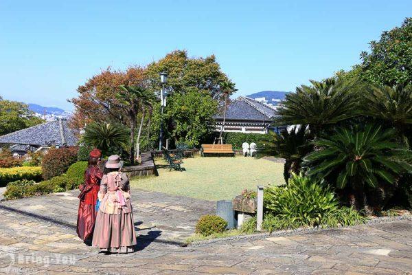 【長崎一日遊景點】幕府時代軍火商人的豪宅「哥拉巴公園」、散步「荷蘭坡」