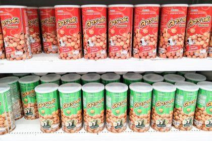 【泰國曼谷必逛連鎖超市】Big C Supercenter(BTS Chit Lom站) – 必買零食、泡麵都在這