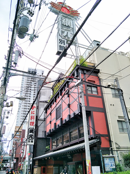 大阪道頓堀美食網元本館蟹道樂