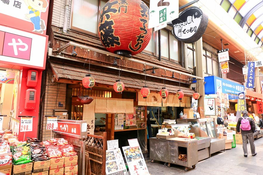 大阪景點黑門市場