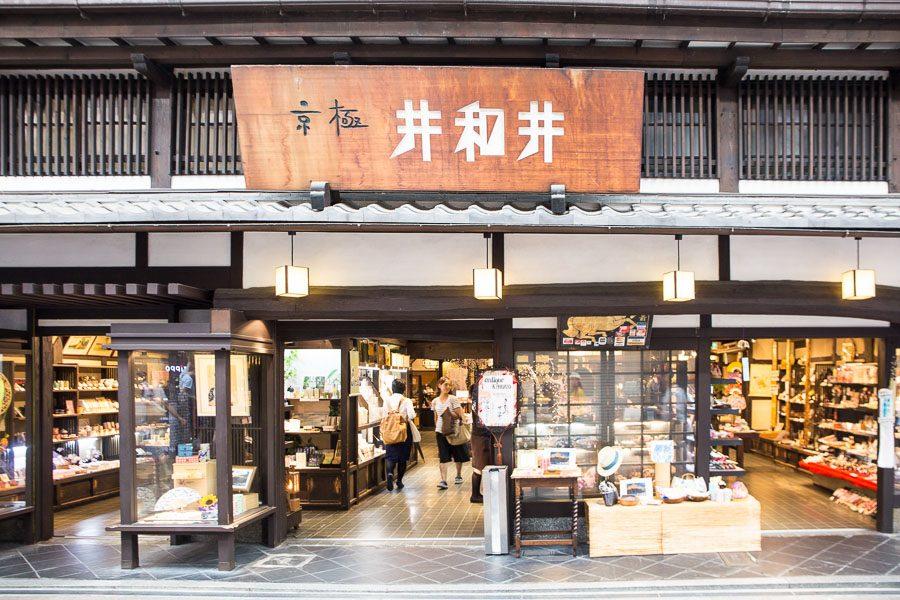 京都四条河原町
