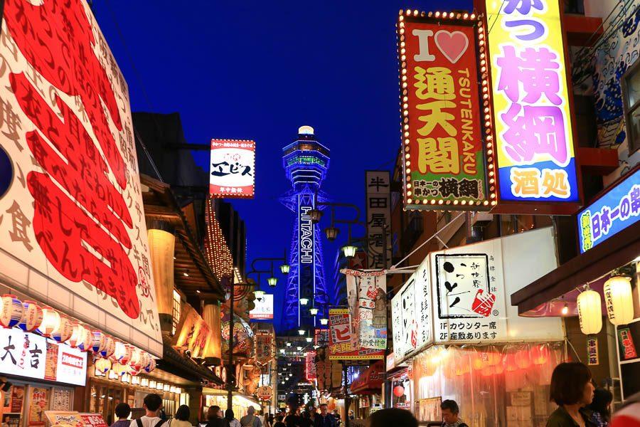 大阪新世界鏘鏘橫町串炸