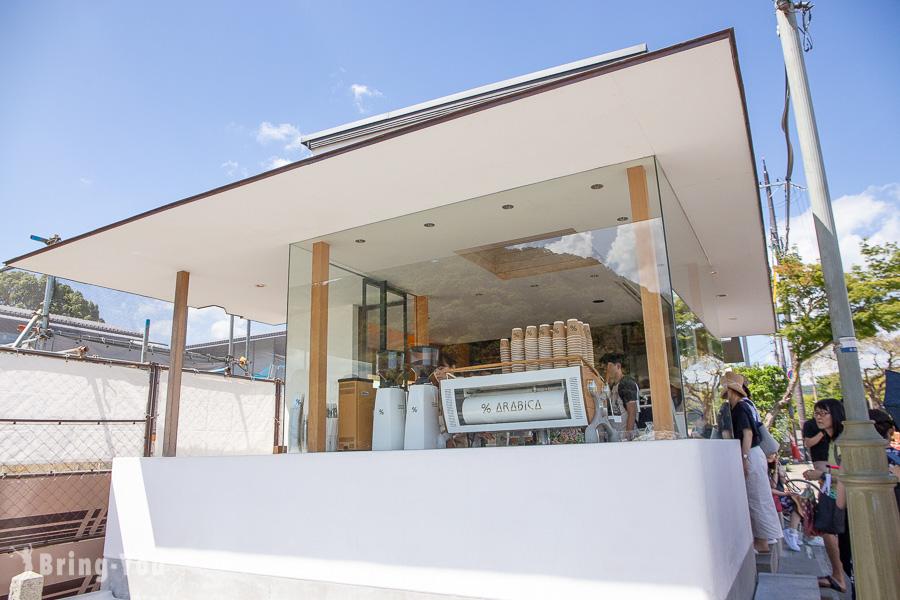 【京都咖啡推薦】% Arabica Kyoto Arashiyama嵐山店,日本拉花冠軍咖啡